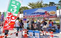 富士つけナポリタン大志館も出展