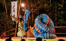 郷土芸能「大龍の舞」