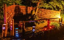 竹採塚と竹灯籠