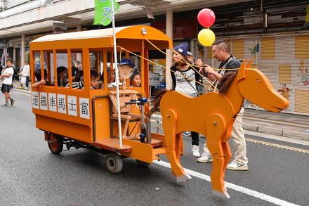 富士馬車鉄道