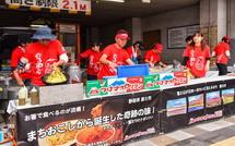 富士つけナポリタン1食100円提供