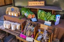 野菜・新米の販売