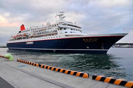 大型客船「にっぽん丸」