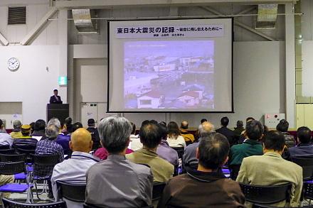 講演「東日本大震災の記録」