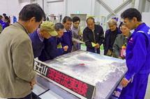 富士山溶岩流実験