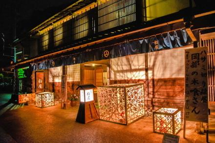 「宿場の竹☆あかり」開催の大旅籠柏屋