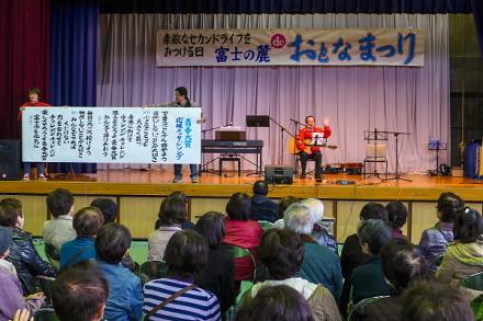 富士の麓deおとなまつり開催の常葉大学富士キャンパス