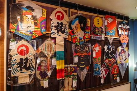 「日本の凧展」開催の骨董喫茶健康堂