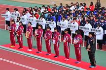 閉会式で表彰される立命館大学の選手たち