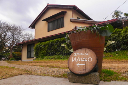 e-zu工房の別館としてオープンした「space Wazo」