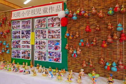 天間小学校の児童によるひょうたん作品