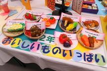 給食に関する作品展示