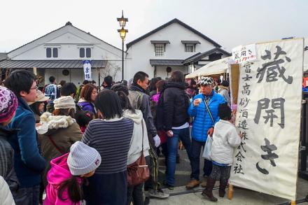 蔵開きが行われた富士高砂酒造