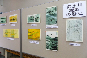 富士川渡船の歴史を紹介
