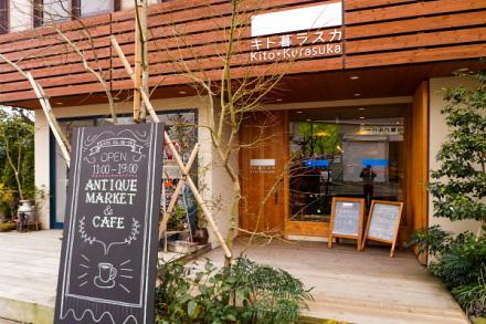 ANTIQUE MARKET & CAFE開催のキト暮ラスカ