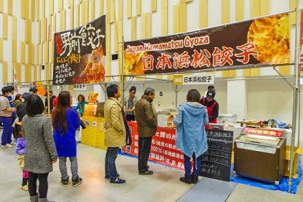 静岡県ご当地餃子祭開催のキラメッセぬまづ