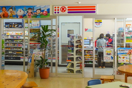 ふじなうの脇にあるコンビニ「サークルK」の小型店舗