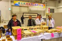 同時開催「富士市技能フェスティバル」