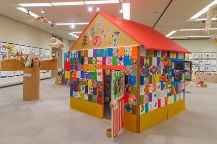 「まほうのいえ」が目を引く富士美術研究所作品展