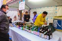 静岡の地酒「誉富士」試飲コーナー