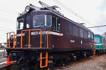 ED402機関車展示