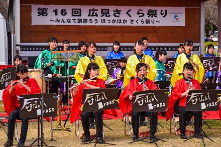 富士市立高校吹奏楽部の演奏