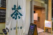 「YORU-CAFE」開催のマルイチビル
