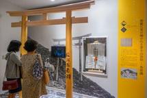 岩淵鳥居講に関する展示
