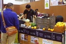 Cafe LDKの出店