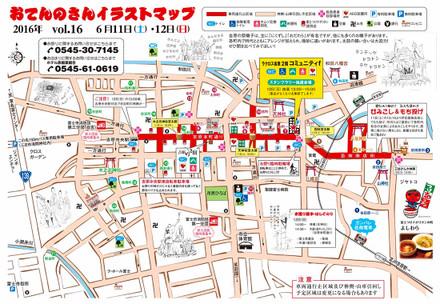 おてんのさんイラストマップ