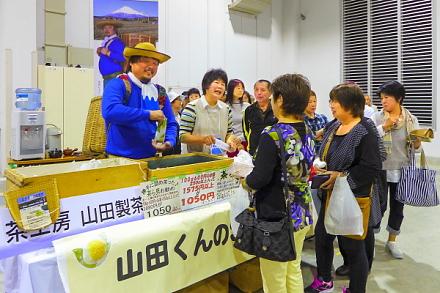 厳選食財コーナー(お茶)