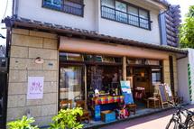 藤枝おんぱくギャラリー&カフェ開催の村松八百蔵商店