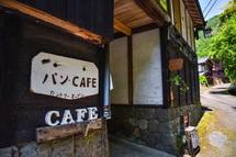 庭カフェ「カントリーオーブン」