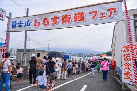 田子の浦漁協入口はフェア開始前から行列