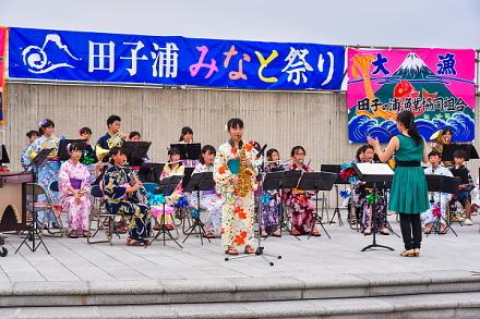 田子浦中学校吹奏楽部の演奏