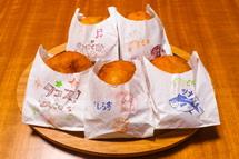 須津中学校の生徒が考案したピロシキ