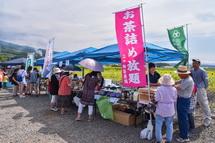 地元農産物・特産品等の販売ブース