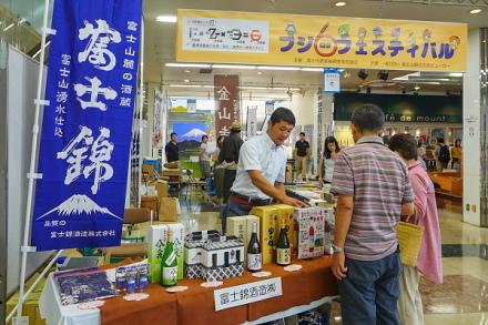 「フジ6フェスティバル」開催の新富士駅ステーションプラザFUJI