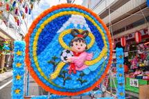 富士山やちびまる子ちゃんをテーマにした飾り