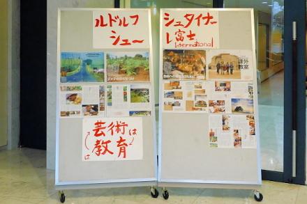 芸術祭開催のロゼシアター展示室