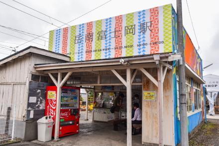 マスキングテープの柄で装飾された岳南富士岡駅の駅舎