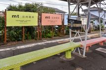 岳南富士岡駅ホームの装飾