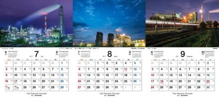 富士工場夜景カレンダー2017年版 7~9月