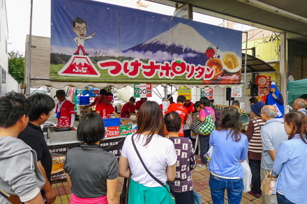 富士つけナポリタン・・しらす唐揚げ提供ブース