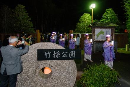 竹採公園を出発する