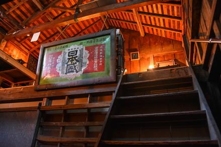 旧加藤酒店裏側の小屋内の風景