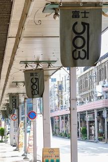 富士本町商店街のアーケードにつけられた作品