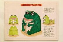 「古紙回収BOXデザインコンテスト」の作品展示