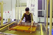 日本の手漉き和紙技術の実演