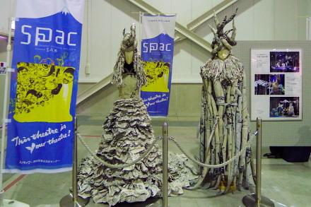 SPAC(静岡県舞台芸術センター)の舞台で使われた紙の衣装